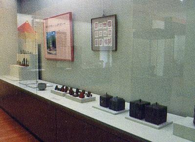 표충사호국박물관