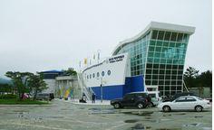 화진포해양박물관