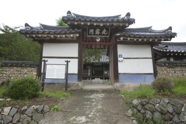 영빈 서원