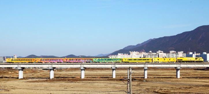 서해금빛열차