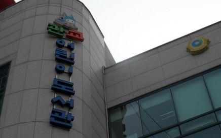 인천 관교 어린이도서관