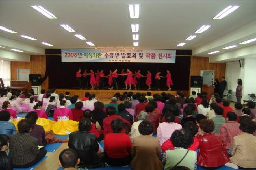 김제여성새로일하기센터