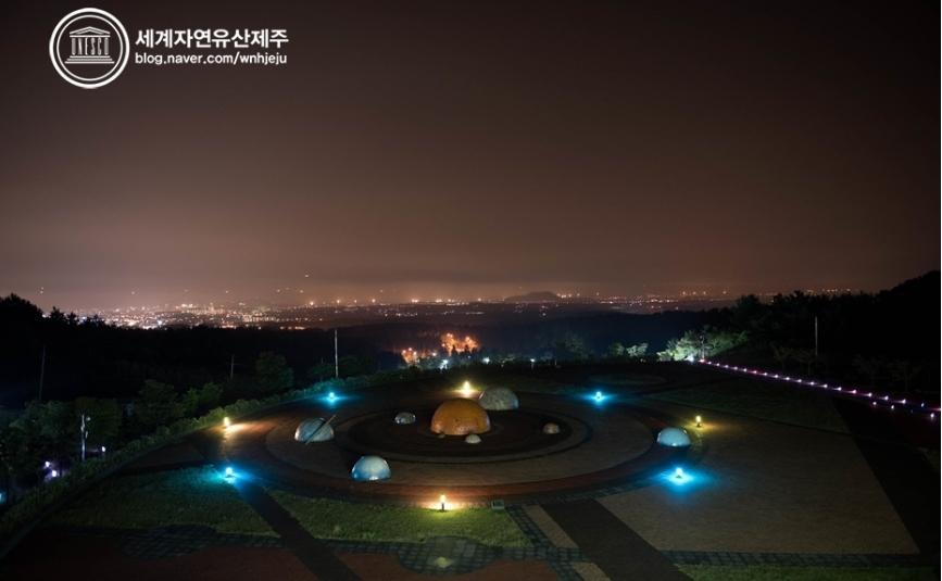 별빛누리공원