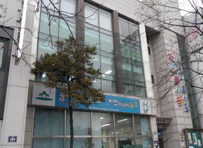 인천 복사꽃 어린이도서관
