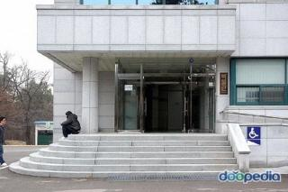 충북대학교 박물관