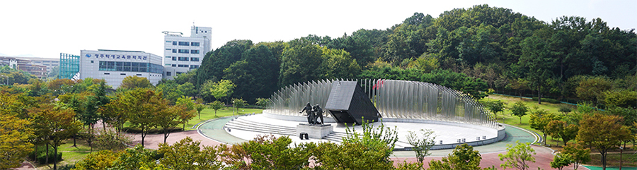 광주5.18기념문화센터