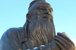 confucius-547152_960_720