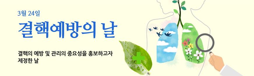 꾸미기(2월)_이슈캘린더(1~4월)_최종_21