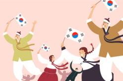 꾸미기(6월_썸네일)_이슈캘린더(5~8월)_최종_22