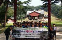강릉시 역사문화탐방