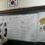 학교폭력3
