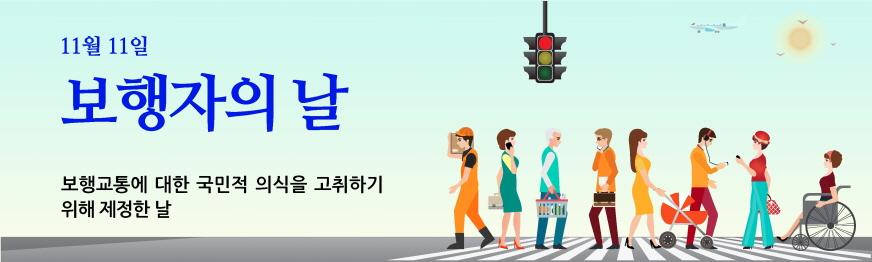 꾸미기(11월)_이슈캘린더(9~12월)_최종_39