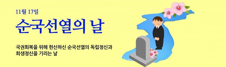 이슈캘린더(9~12월)_최종_40