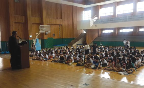 대구동변중학교 20161012_02.png