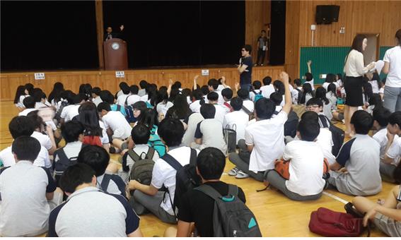대구동변중학교 20161012_01.png