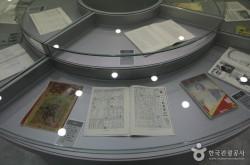 한국잡지박물관