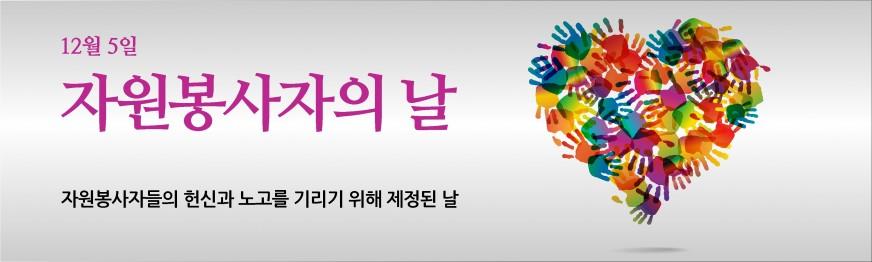 이슈캘린더(9~12월)_최종_48