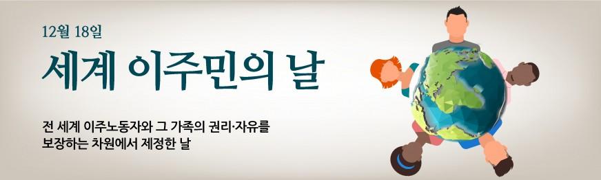 이슈캘린더(9~12월)_최종_51
