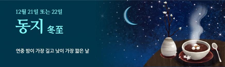 이슈캘린더(9~12월)_최종_52