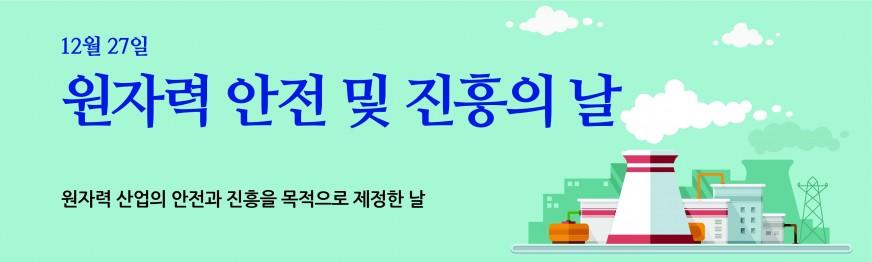 이슈캘린더(9~12월)_최종_54