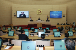 전라남도 의회