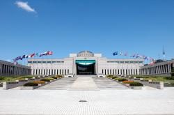 전쟁기념관 입구