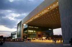 국립중앙박물관