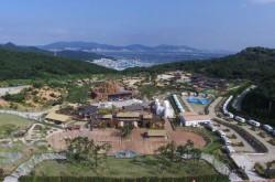 김해가야테마파크