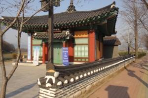 신라왕궁영상관