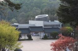안성3·1운동기념관