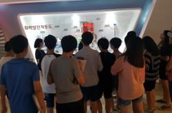 영흥에너지파크