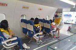 인천국제공항_1