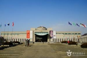 전쟁기념관