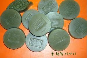 채림효원_수제비누