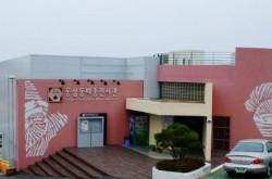 패총전시관