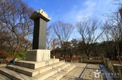한국유림독립운동파리장서비