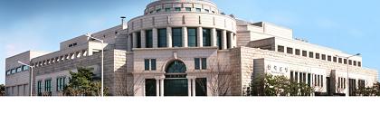한국은행 광주전남본부
