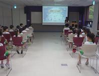 교실밖 역사놀이터 1