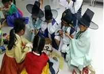 교실밖 역사놀이터 3