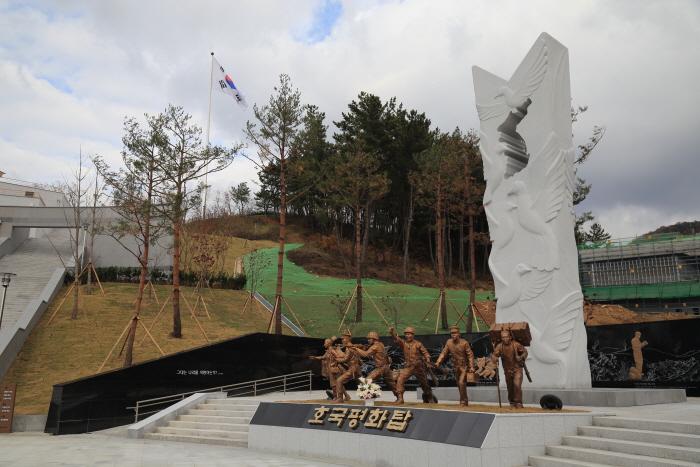 칠곡호국평화기념관