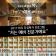 [서울] 2017 미지 자유학기 프로그램 '저는 예비 전문가예요' (마감)