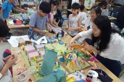 보라매공원 어린이 조경학교