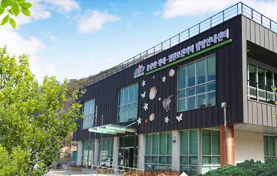 운문산생태탐방안내센터