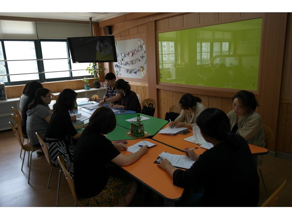광주남구정신건강복지센터