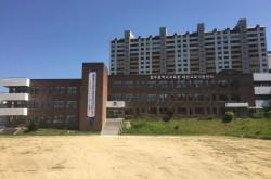 광주대안교육센터