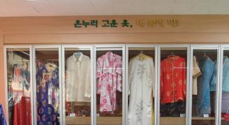 포항교육지원청 다문화교육지원센터