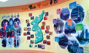 다문화교육지원센터3