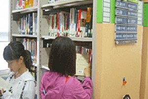 도서관 주간