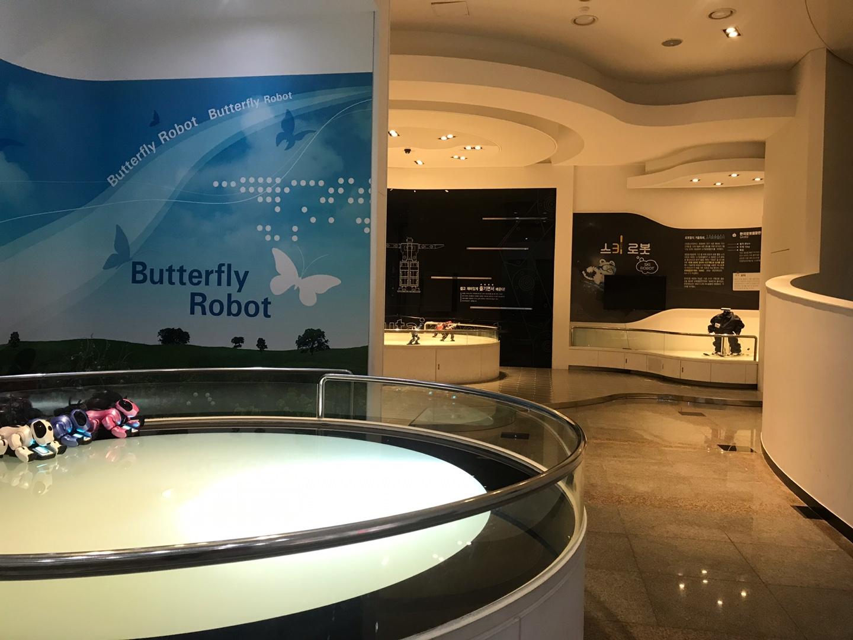 한국로봇융합연구원 로봇전시관