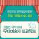 [서울] 오늘은 나의 무대, 무대미술가 프로젝트